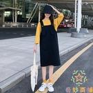 寬松簡約牛仔吊帶裙女短款背心裙學院風【奇...