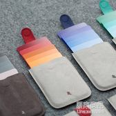 DAX層疊式抽拉小卡包潮男士女式小巧迷你超薄簡約便攜式隨身卡夾     原本良品