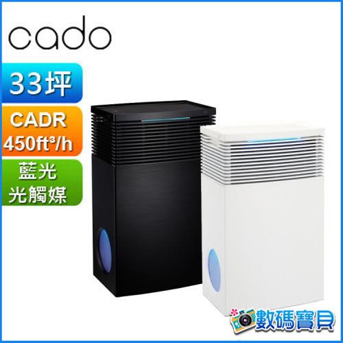 【夏日加碼送好禮】cado 日本 AP-C710S 藍光觸媒空氣清淨機【端泰公司貨】家用 商務 33坪