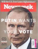 News Week 第43期/2018