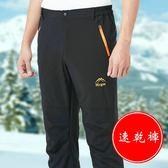 男款單層速乾彈性休閒長褲 MD86-MP11-8