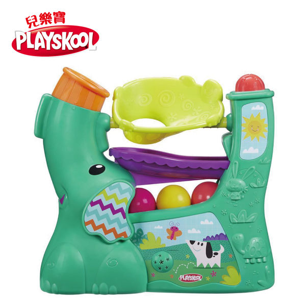 PLAYSKOOL兒樂寶- 可攜式大象玩球遊戲組