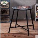 美式LOFT酒吧擺件復古工業風格酒吧咖啡廳椅子吧台凳子鐵藝裝飾品 I,J,K款