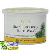 [104美國直購] 現貨供應 GiGi Brazilian Body Hard Wax, 18 Ounce 蜜蠟 硬蠟_CC0