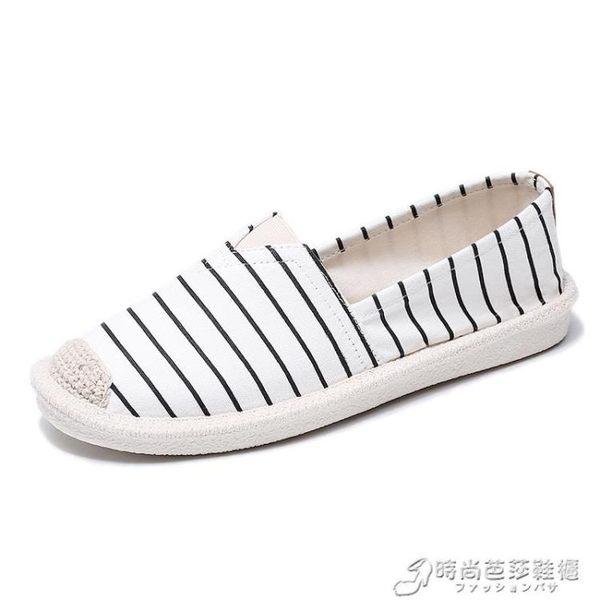 老北京布鞋女春秋平底韓版百搭懶人一腳蹬孕婦鞋休閒漁夫帆布鞋女 時尚芭莎