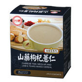 【台糖優食】山藥枸杞薏仁 x3盒(6包/盒) ~天然穀粉 奶素