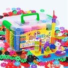 無磁力塑料1000拼插男女孩1-2兒童3-6周歲玩具雪花片積木大號 快速出貨
