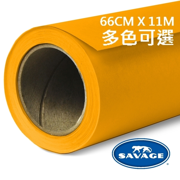 【】美國 SEAMLESS 仙麗 Savage 豹牌 無縫背景紙 多色可選 66CM X 11M