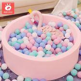 海洋球 彩色球兒童海洋球池家用寶寶球類玩具室內圍欄波波球嬰兒組合套裝T