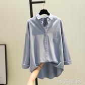 單口袋純色長袖襯衫春新款新韓版文藝百搭襯衣打底衫上衣潮 可然精品