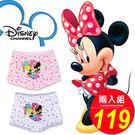 迪士尼 Disney 台灣製 女童內褲 三角褲 四角內褲 平口褲 米妮 熱銷款 二件一組