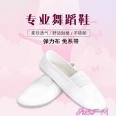 瑜伽鞋包郵豬皮底成人兒童體操鞋加厚男女舞蹈鞋練功鞋軟底瑜伽鞋形體鞋 JUST M