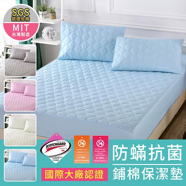 BELLE VIE 台灣製全方位防護3M防潑水舖棉床包式保潔墊(180x186cm)-加大
