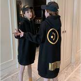 時尚寬鬆長袖M-2XL/401加絨加厚冬裝大碼女裝寬鬆衛衣女連身裙中長款MC081-E依品國際