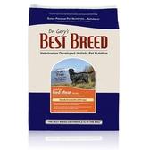 《預購品》【寵物王國】貝斯比-全齡犬(無穀水牛肉+蔬果配方)1.8kg