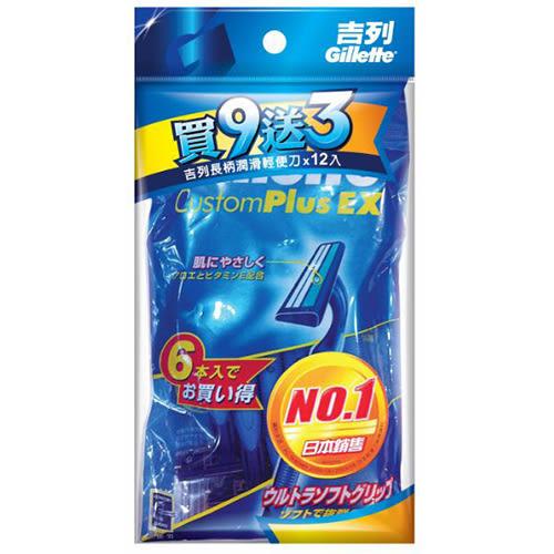 吉列長柄潤滑輕便刀日本包裝(9+3入)【愛買】