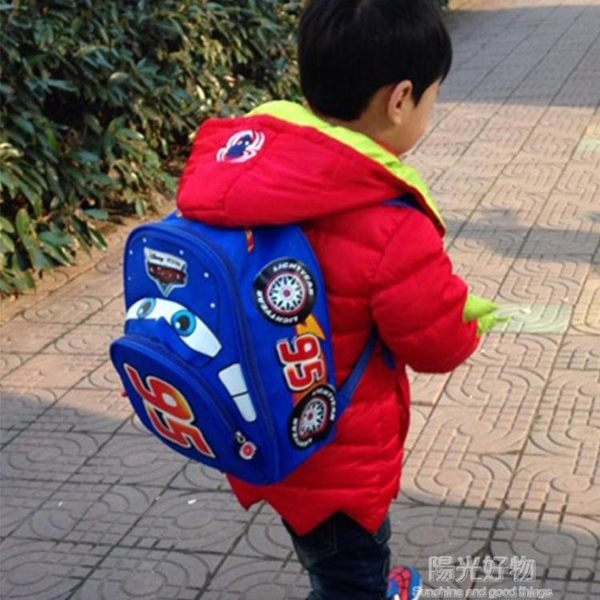 後背包書包幼兒園3-5-6周歲男童女孩寶寶小學生1-2年級兒童雙肩背包 全館88折