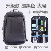 後背包 筆電包 商務雙肩包 男大容量短途出差旅行包17寸電腦包多功能旅遊男士背包 降價兩天