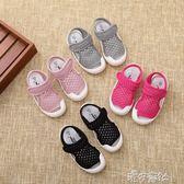 夏季兒童涼鞋童男童寶寶涼鞋1-3歲2防滑軟底小童公主鞋