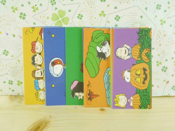 【震撼精品百貨】史奴比Peanuts Snoopy ~卡片便條-萬聖節