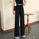 黑色褲子2020春夏韓版新款寬鬆高腰垂感寬管褲直筒長褲女百搭 米娜小鋪