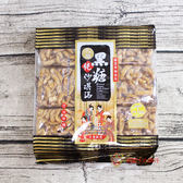 九福_黑糖沙琪瑪227g【0216零食團購】4711202221693