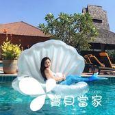 貝殼珍珠蚌殼充氣沙發 水上漂浮游泳床