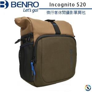 【聖影數位】BENRO 百諾 Incognito S20 微行者系列 休閒攝影單肩包