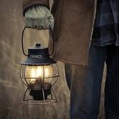 Barebones 手提鐵路復古營燈 Railroad Lantern