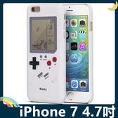 iPhone 7 4.7吋 復古遊戲機保護套 軟殼 俄羅斯方塊 坦克大戰 輕薄防摔全包款 手機套 手機殼