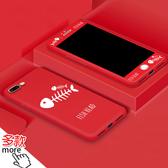 蘋果 IPhone8 plus IPhone7 plus IPhone6S plus 彩繪組合 買殼送膜 手機殼 剛化膜 彩繪保護貼