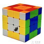 魔方四階實色順滑4階魔方學生比賽專用魔方兒童玩具       俏女孩