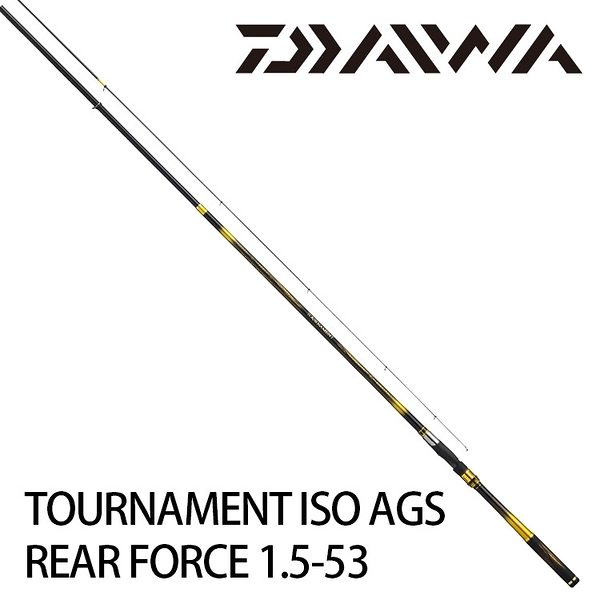 漁拓釣具 DAIWA TOURNAMENT 磯 AGS REAR FORCE 1.5-53 (磯釣竿)