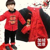 兒童唐裝男童冬季2套裝喜慶周歲小童寶寶新年裝3女童中國風拜年服