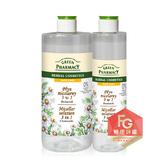 【Green Pharmacy草本肌曜】四效潔膚水 四效潔膚水經典組