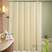 純色衛生間浴簾套裝 免打孔防水加厚防霉浴室窗簾布隔斷淋浴簾子 ATF 618促銷