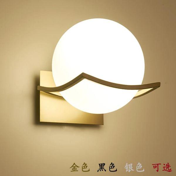 LED壁燈現代簡約鐵藝床頭客廳背景墻LED北歐創意燈具 JD4302【KIKIKOKO】