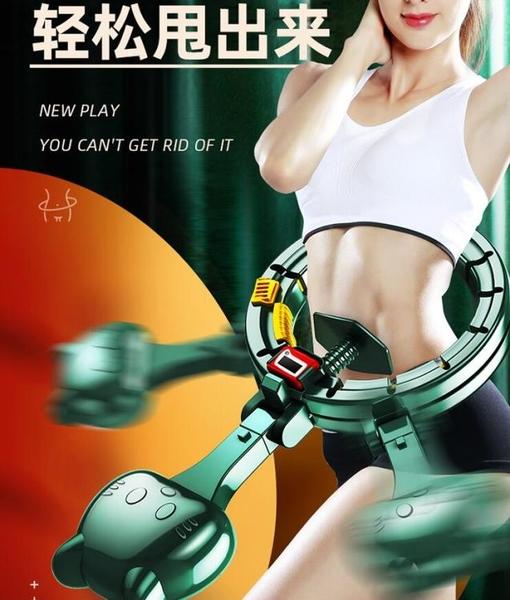 不會掉的智能呼啦圈抖音同款健身減肥神器收腹美腰加重瘦腰瘦身女 wk12407