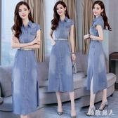 牛仔洋裝裙2020夏季新款韓版長裙修身顯瘦氣質背心連身裙 LF4565【極致男人】