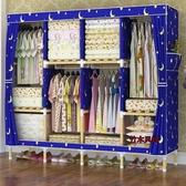 簡易衣櫃簡約現代經濟型組裝布藝布衣櫃實木牛津布收納掛衣櫥單人ATF 錢夫人小舖