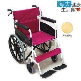 【海夫健康生活館】杏華 鋁合金 20吋後輪 輕型輪椅 (桃紅/金黃)
