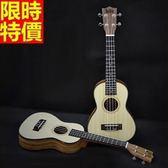 烏克麗麗ukulele-23吋雲杉相思木斑馬木單板四弦琴樂器2款69x34[時尚巴黎]