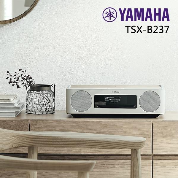 小叮噹的店 - YAMAHA TSX-B237 家用音響 桌上型音響 家庭音響 家庭劇院 兩色售 原廠公司貨