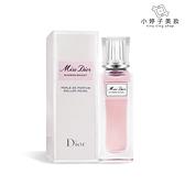 Dior 迪奧 Miss Dior 花漾迪奧親吻淡香水 20ml《小婷子》