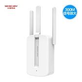 wifi信號擴大器放大增強器接收器中繼器wifi擴大擴展器家用無線網