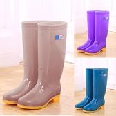 雨靴 高筒雨鞋女士水鞋女雨靴長筒時尚防水鞋廚房防滑膠鞋工作套鞋 維多原創