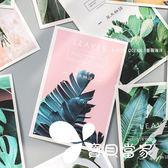 明信片  薔薇海洋 網紅綠植明信片 北歐小清新裝飾卡片INS文藝賀卡可郵寄