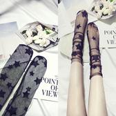 8折免運 黑色網襪女網眼燙金五角星堆堆襪星星襪打底絲玻璃紗襪