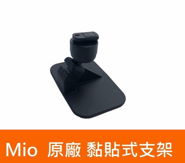 MIO 原廠3M黏貼式支架 適用 C系列 6系列 7系列