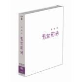 【停看聽音響唱片】【DVD】鄧麗君:君在前哨